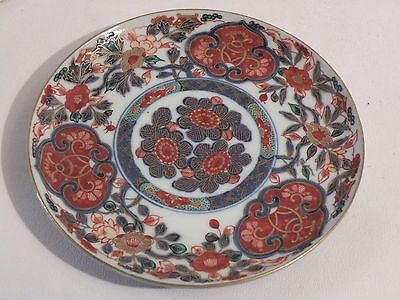 "Tsf22 Imari Porcelain Old Chinese Chenghua Mark -  6"" Plate, Asian"
