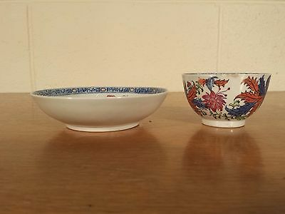 Antique Chinese Porcelain Tea Bowl & Saucer-1750's. Floral. Chinese Imari.