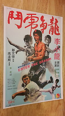 Bruce Lee - Enter The Dragon - 12X8  Signed   Print