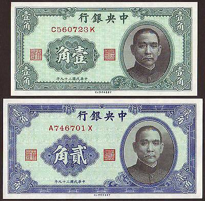 China -  Central Bank of CHINA   10 & 20 Cents 1940   UNC