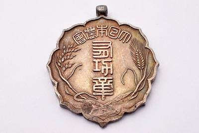 Pre WW2 IMPERIAL Japan Agriculture Association Merit Medal Japanese Badge WWII