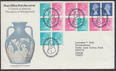 1972 Missing Sideband Wedgwood Prestige Booklet Pane FDC; Barlaston SHS