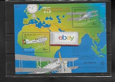 Republic Of Macau China To Hong Kong 75Th Anniversary Of Flight 2 Stamps Issue