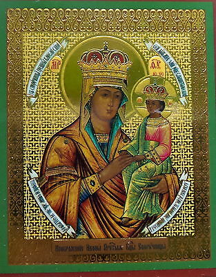 """ORTHODOX ICON HOLY MARY JESUS """"SURETY OF SINNERS"""" AUTHENTIC RUSSIAN RUSSIA small"""