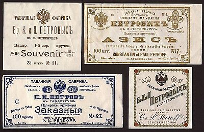 Imperial Russia  Vintage  Tobacco  Labels   (4)