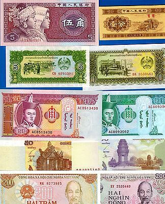 10 Asian Uncirculated Banknotes Only $3.95 WITH FREE SHIPPING