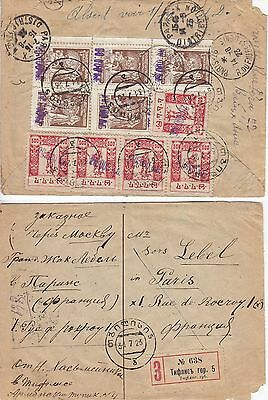 Georgia 1923 Registered Letter To Paris Excellent 10 Stamps Franking!