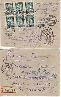 Georgia 1923  Registered  Letter To Berlin  Excellent  7 Stamps  Franking!