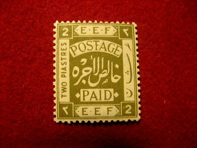 Stamps Palestine 1914 Postage 2 piastres #10 mnh