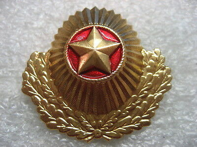 Belarus Army Cap Badge for officers
