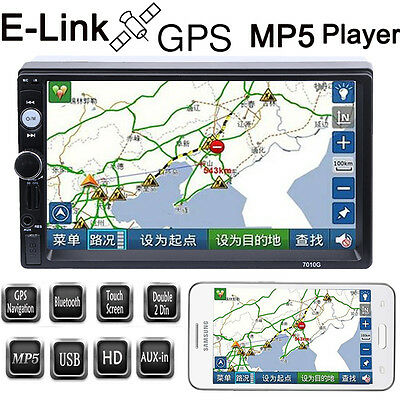 "GPS Sat Nav Double 2 DIN 7"" In Dash Car Stereo Radio MP3 Player + Australia Map"