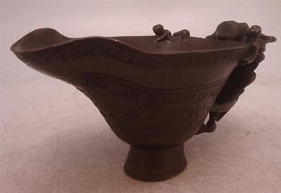 Stunning Solid Bronze Japanese or Chinese Oriental Wine Cup / Ewer / Jug