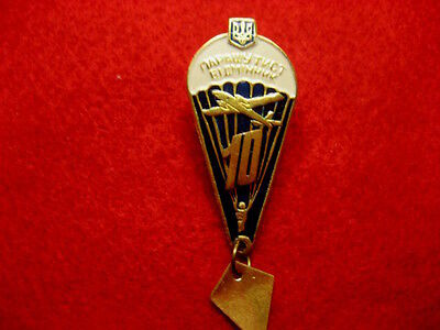 Ukraine Army Badge Parachute Wings Advanced 10 jumps