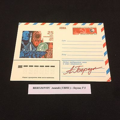 £££ Espace / Space - cover signed autograph Berezovoy - Soviet