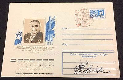 £££ Espace / Space - cover signed autograph Korolev - soviet
