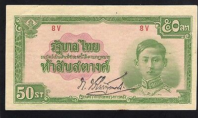 Thailand 1942 ND Banknote 50 Satang Paper Money Thai King Rama VIII c