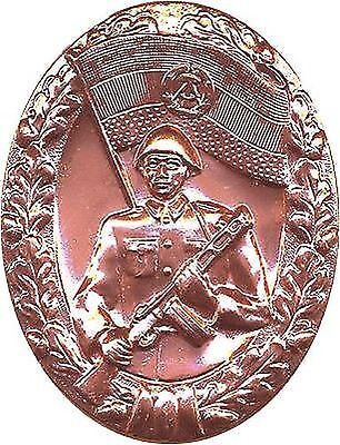 DDR COMMUNIST EAST GERMANY HUGE HEAVY HISTORIC PEOPLE's ARMY MEDAL! BRITE COPPER