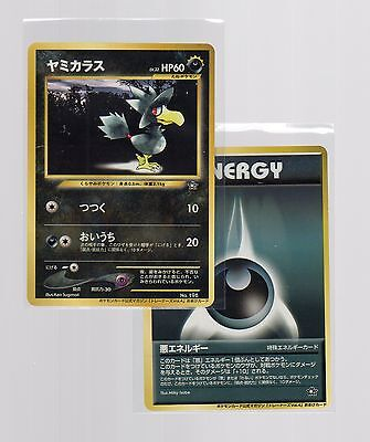 JAPANESE Pokemon MURKROW DARKNESS ENERGY Promo Set Trainer Vol 4 Neo 1 Genesis