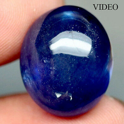 34.53 Ct Natural! Big! Blue Madagascar Sapphire Glass Filled Oval Cabochon