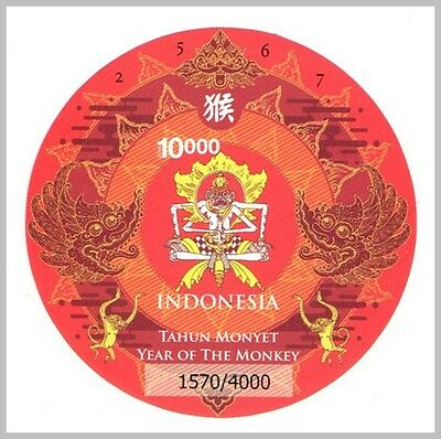 Indonesia 2016 - Ss Imperf Revision Chinese Lunar Year Of The Monkey - Mnh