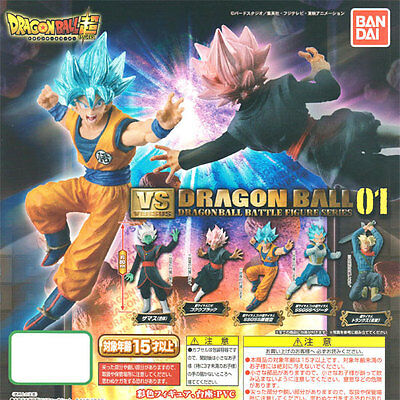 Bandai Battle Figure Series Gashapon Dragon ball Super VS Versus Dragon ball 01