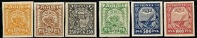 Russia Stamps 1921 lot of 6 stamps Sc 181-186