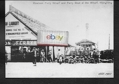 Star Ferry Hong Kong China 1888 Ferry Pier Matshed Shelter Terminal Postcard