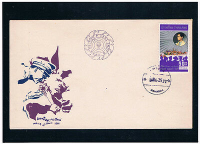 THAILAND 1971 Silver Jubilee FDC (with Maharaj cancellation)