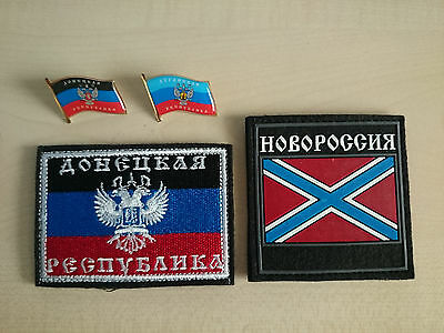 Pin, badge, patch. Novorossiya, Novorossia. Donetsk, Lugansk. Lot of 4