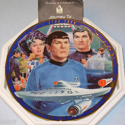 RARE Star Trek Hamilton Collector Plate JOURNEY TO BABEL SPOCK &PARENTS New COA