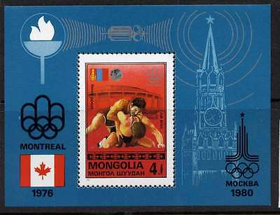 Mongolia C83 MNH Olympic Medalist, Wrestling