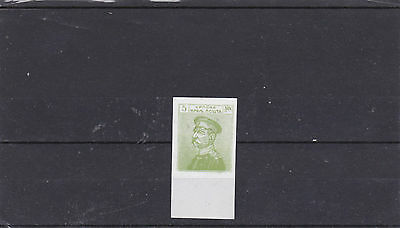 Early Serbia Green Imperf Printers Proof Essay Stamp 23*