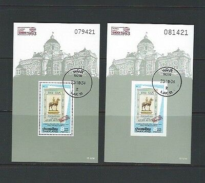 Thailand 1991 Bangkok 1993 Int Stamp Expo MS1545 (Perf & Imperf)