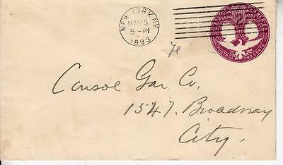 ST071.USA Stamped envelope. Dated 1893. 2 cents