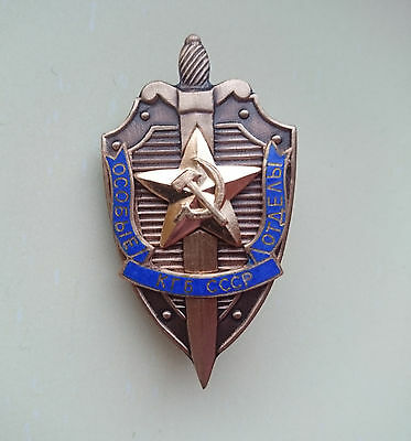 Soviet badge. KGB State Security special departments. Reproduction