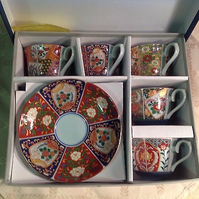 Tea Cup And Saucers Set Of 5 New In Box Japanese