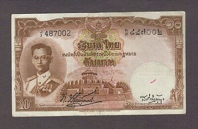 1953 10 Thai Baht Thailand Currency Banknote Note Money Bank Bill Cash Rare Type