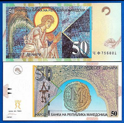 Macedonia P-15 50 Denari Year 2001-2003 Uncirculated