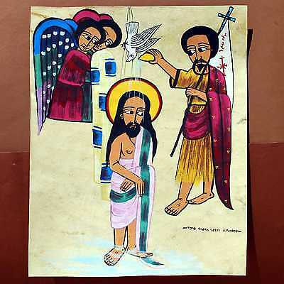 Ethiopian Religious Leather Painting Handpainted, THE BAPTISM OF JESUS CHRIST