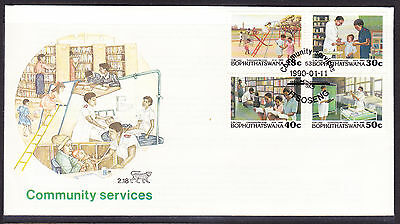 Bophuthatswana 1990 Community Services First Day Cover - Unaddressed #2.18
