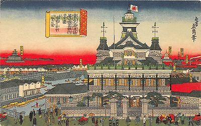 B86/ Foreign Postcard Japan Kojimaghi 1916 Stamp Cancel Palace Art Artistic