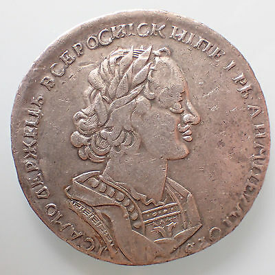 Russia Extremely Rare Rouble Petar I 1723 Vf+/ Xf Very Nice Condition