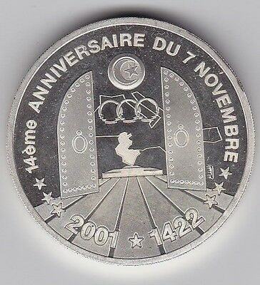 TUNISIA SILVER PROOF 10 D. 2001 14th ANNIV. OF THE 7 NOVEMBER LAW FRENCH LEGEND!