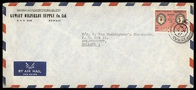 July 12, 1967 Kuwait Commercial Supply Company Cover To Holland