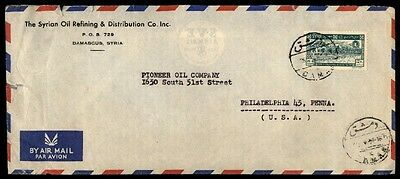 Damascus Syria Syrian oil co commercial cover to Philadelphia USA