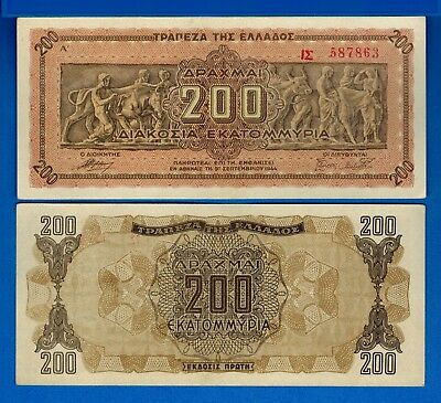 Greece P-131 200 Million Drachmai Year 9.9.1944 About Uncirculated FREE SHIPPING