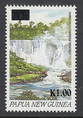 PAPUA NEW GUINEA 1994 1k on 70t WATERFALL, Mint Never Hinged, Cat £17