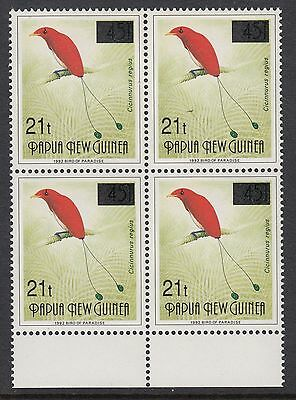 PAPUA NEW GUINEA 1995 21t on 45T BIRD OF PARADISE, Block of 4, Mint Never Hinged