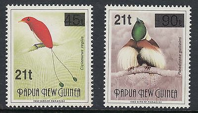 PAPUA NEW GUINEA 1995 21t on 45t and 90t THICK SURCHARGE, Mint Never Hinged