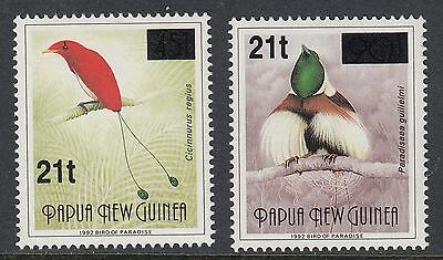PAPUA NEW GUINEA 1995 21t on 45T and 90T THICK SURCHARGE, MNH - SCARCE
